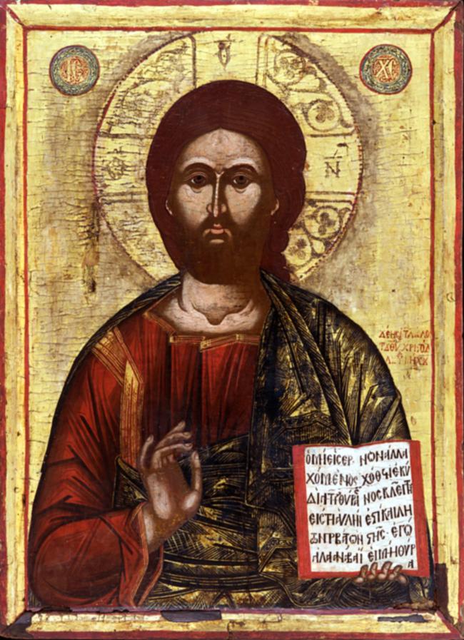 christus auf griechisch